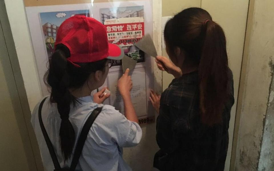 """石家庄市国际城小学""""创城决战年,志愿者在行动""""党"""
