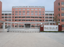 喜讯!阳春市春州小学获评省文明校园