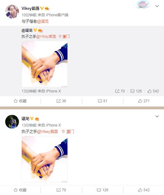 恋爱多年修成正果!谌龙成功求婚王适娴 年底领证