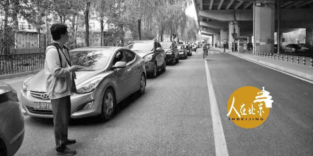 人在北京:我是网约车司机,这是我的故事