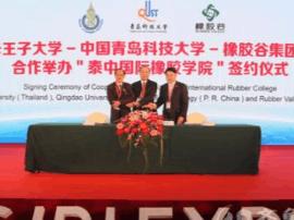 泰中国际橡胶学院今年首度招生 设有三个专业