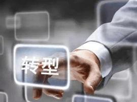 老牌地产国企转型样本:中华企业的新生之路