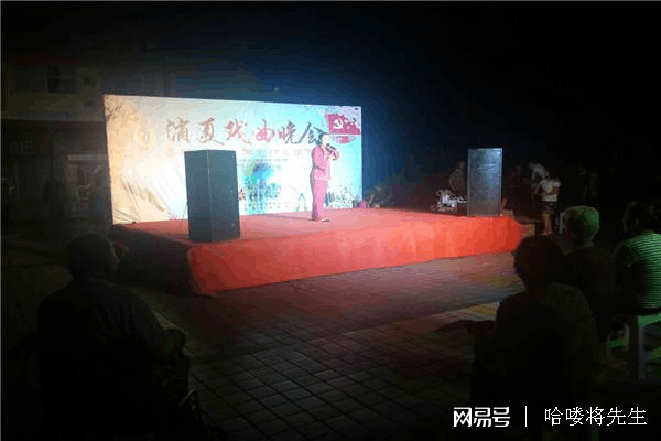 运城市禹都花园社区举办消夏戏曲晚会