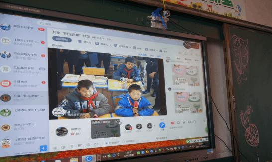 李家堡学区鹿马岔小学参与网络直播课的画面