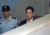 李在镕行贿案明日二审判决,一审判5年监禁