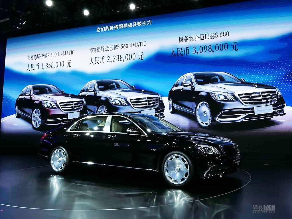 售185.8万 梅赛德斯-奔驰 S500L正式上市