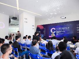 网易中国创业家大赛广州赛区盛大开幕
