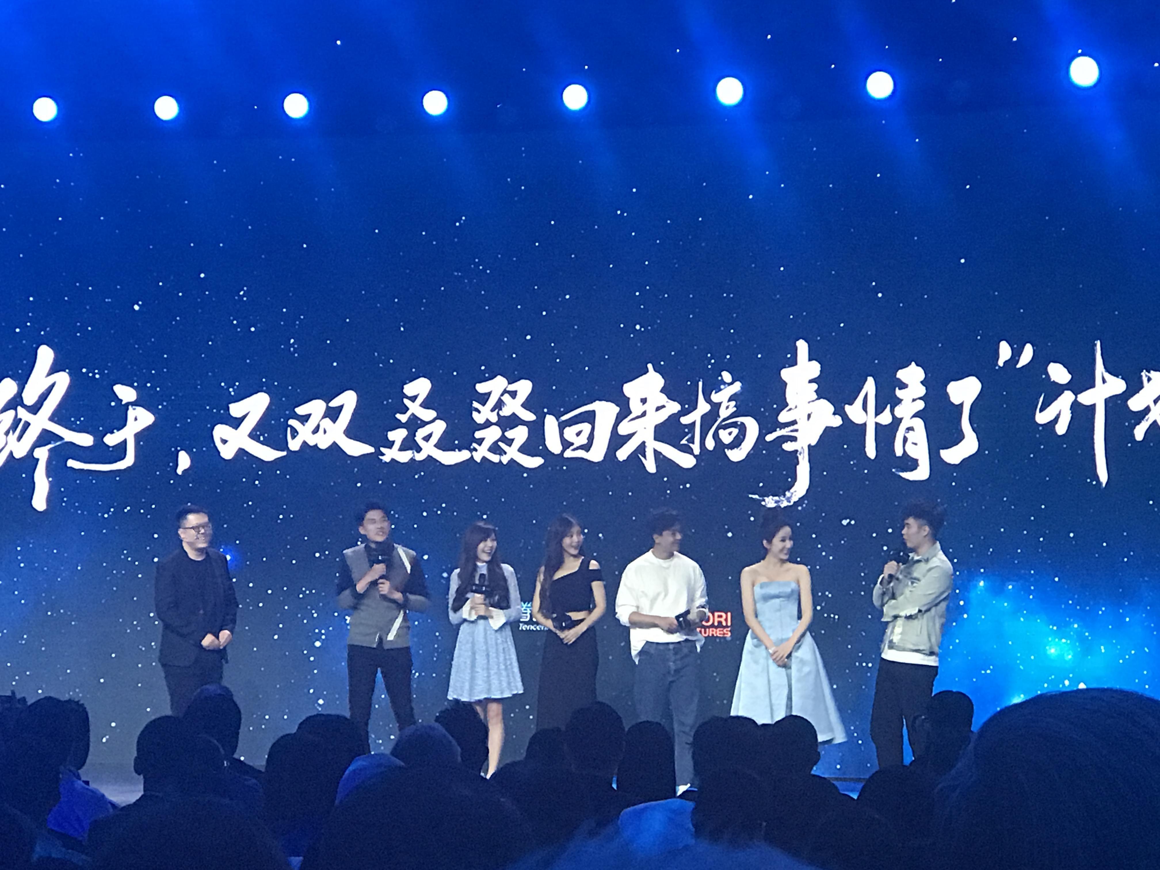 《爱情公寓》将拍电影版 陈赫娄艺潇等主演重聚