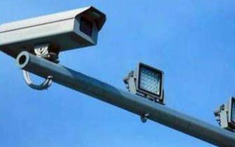 """和平南路长风东街等再添33处""""电子眼"""""""