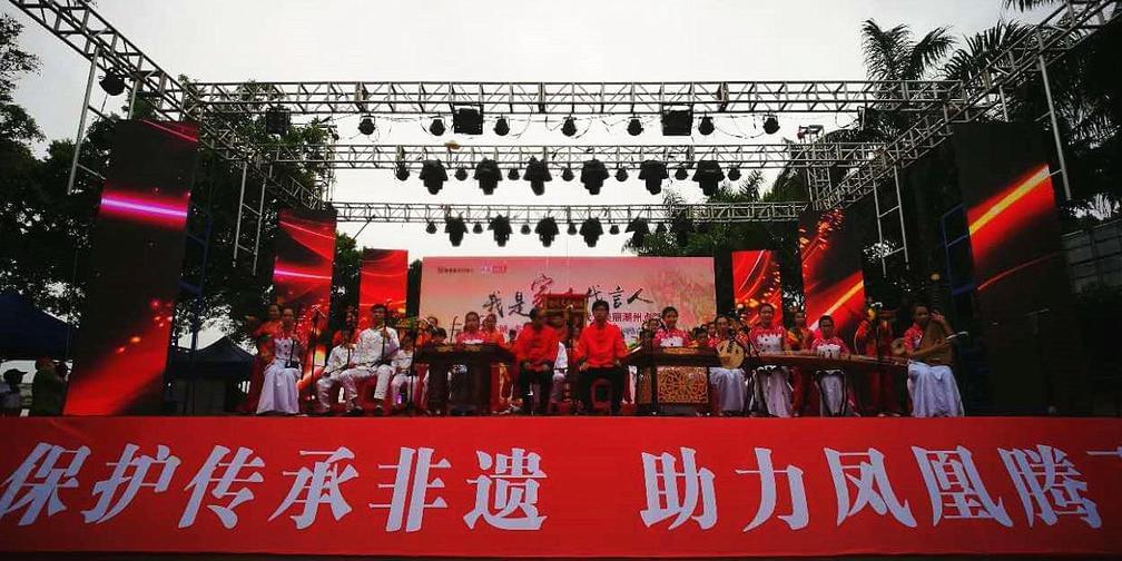 真·潮州大舞台,这是我听过最摇滚的传统音乐