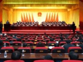 盘锦市人大常委会召开党组暨第88次主任扩大会议