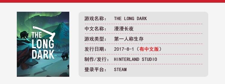 新游预告:2017年8月单机游戏发售概览 - PC篇
