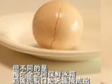 万维家电网冻鸡蛋:-18℃还有蛋液流出?
