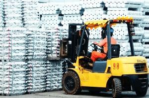 魏桥电解铝限产变相豁免 违规产能与环保限产重叠