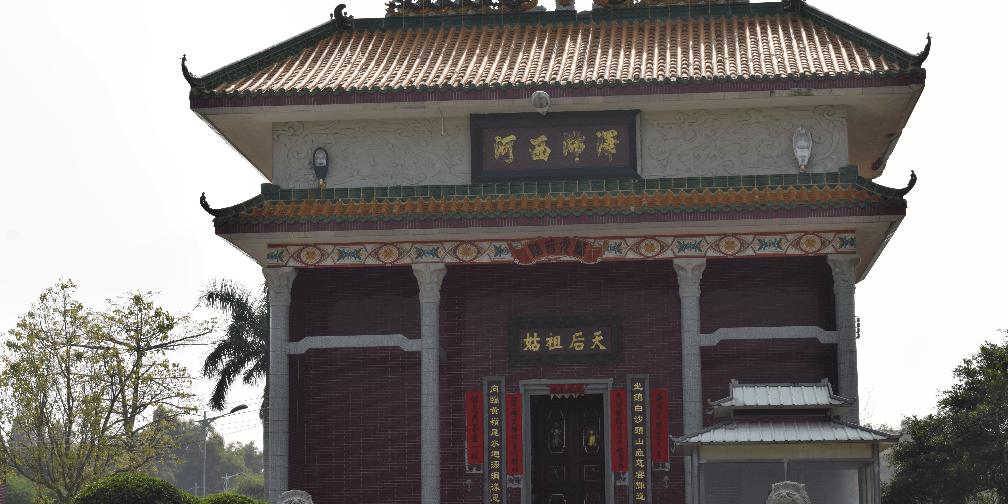 文化盛宴:妈祖文化传千年,吴川年例在今日!