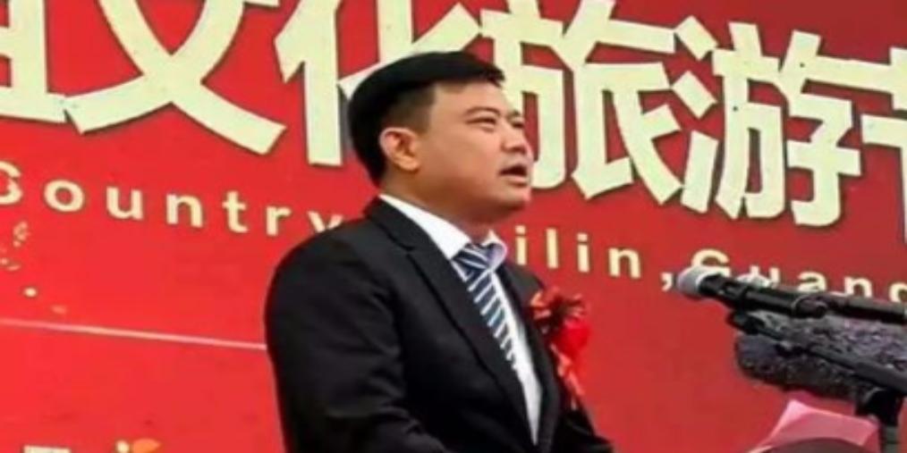 广西桂林平乐妈祖文化旅游节盛大开幕 街上人山人海