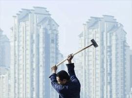 房地产调控政策持续收紧 多省市各显神通平抑房价