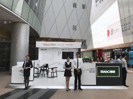 融创中国幸会厦门 SM二期城市展厅恭迎品鉴