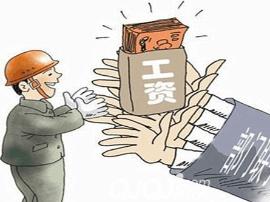 银行代发保障建筑农民工工资 保障工资支付