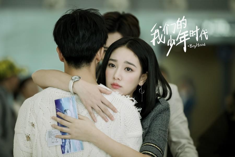 《我们的少年时代》曝薛之谦《我害怕》MV