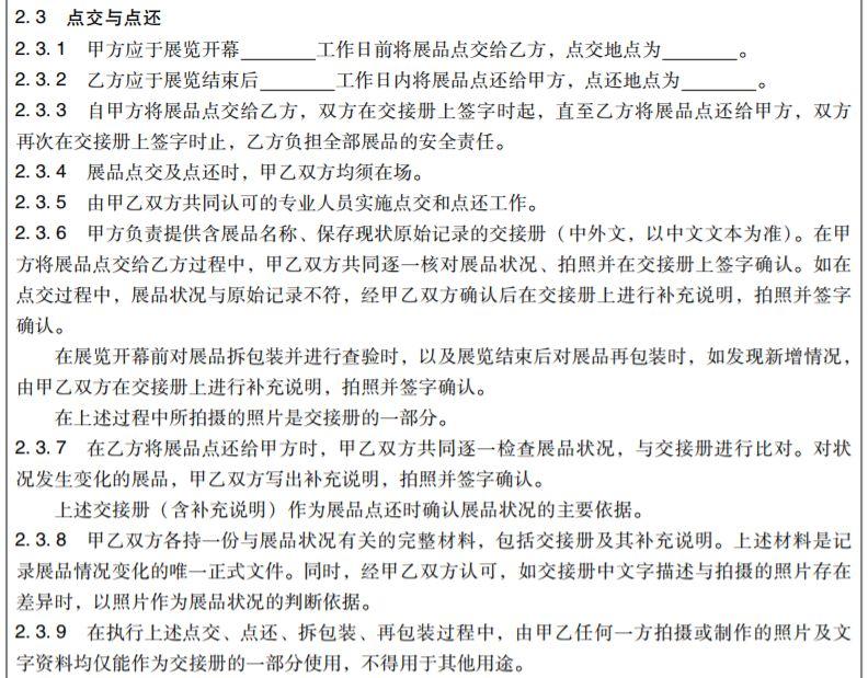 兵马俑在美展出手指被偷 中方:严惩 索赔!