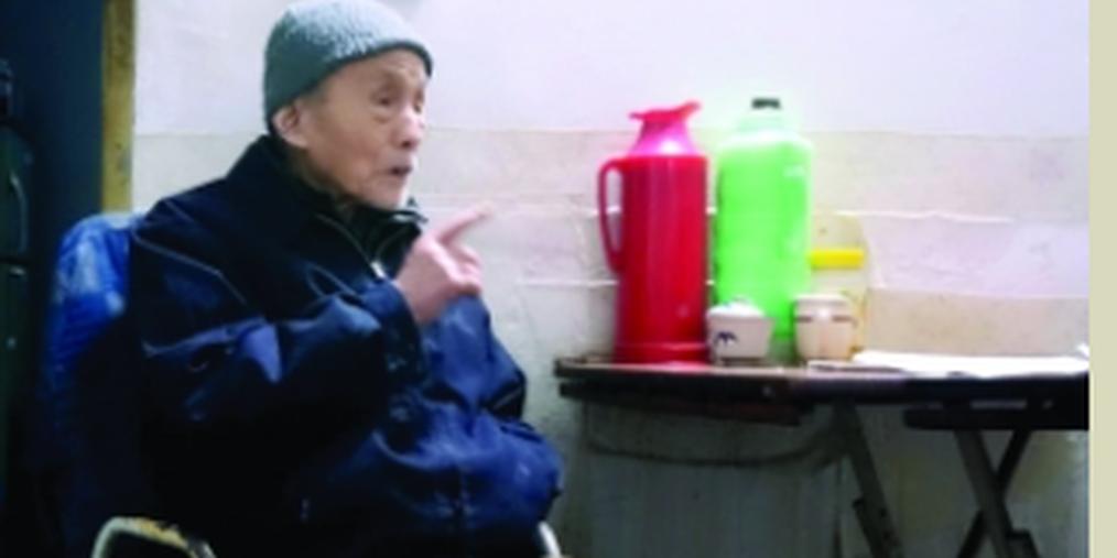 南京大屠杀幸存者:我要告日军扮演者