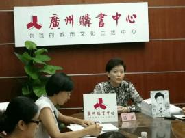 杨澜携最新跨界力作亮相广州谈人工智能