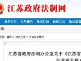 """江苏女职工福利或将增加 每月有望休""""痛经假"""""""