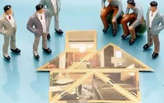 中国人拼死买房的6大原因,你不得不服!