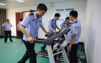 防城区法院司法警察训练室正式挂牌启用
