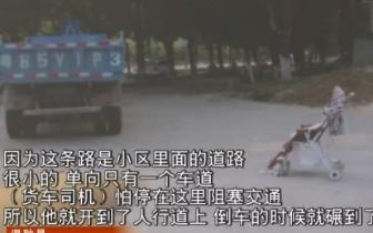 深圳一家庭遭遇一死一伤惨剧!竟因司机这个举动