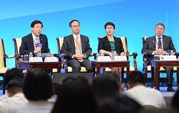 全体大会3:供给侧结构性改革与金融服务创新