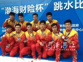 全运会跳水男子团体  湛江何超、陈林海助广东夺冠