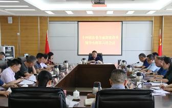 秀山书记王杰:全力确保各项改革举措落地见效