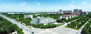 渭南高新 国家级经济开发区