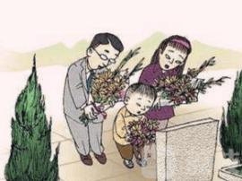 清明节网上祭祀悄然兴起 祭祀管理仍存盲区