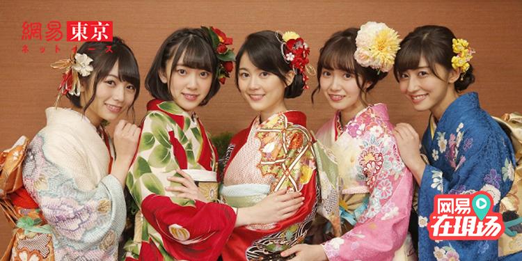 80个日本妹子穿着100万的和服搞事情?