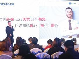 """""""中脉安全体验教室""""落户上海市启慧学校"""