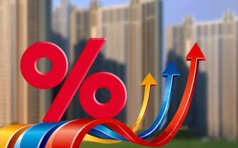 四大行集体上调北京首套房贷利率至基准1.1倍 哪些房产反而最