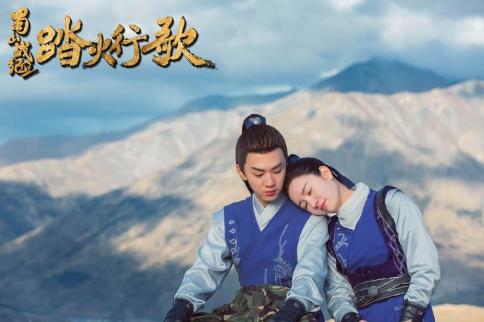情人节怎么过 不如看《蜀山战纪2》学蜀山恋爱经