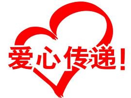 好心人刘红:通过网络帮助找回智力残疾孩子