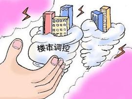 欧阳捷:楼市调控开始见效 企业应有危机意识