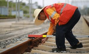4铁路局变更工商登记:广州西安局增房产开发功能
