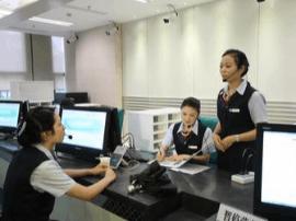 长春新区供电服务窗口受理容量突破40万千伏安