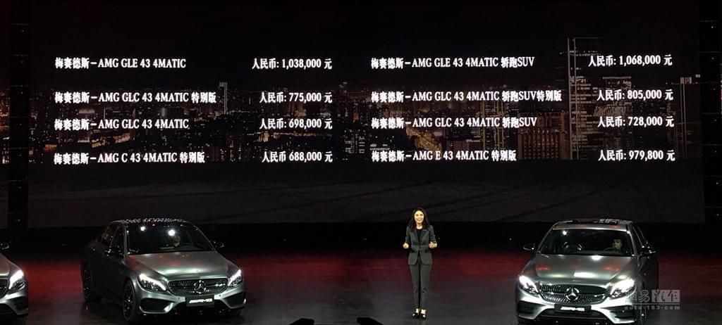 优雅又暴力 梅赛德斯-AMG 43系列68.8万起
