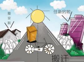 卢氏县委书记王清华到横涧乡实地调研易地搬迁工作