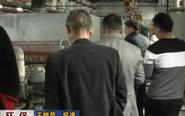 兴化戴南环保局查获一非法排污企业
