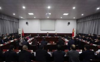 县委理论学习中心组学习(扩大)会议召开