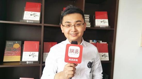 六神磊磊接受网易专访
