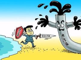 陕州区政协召开水污染防治民主性协商座谈暨总结会